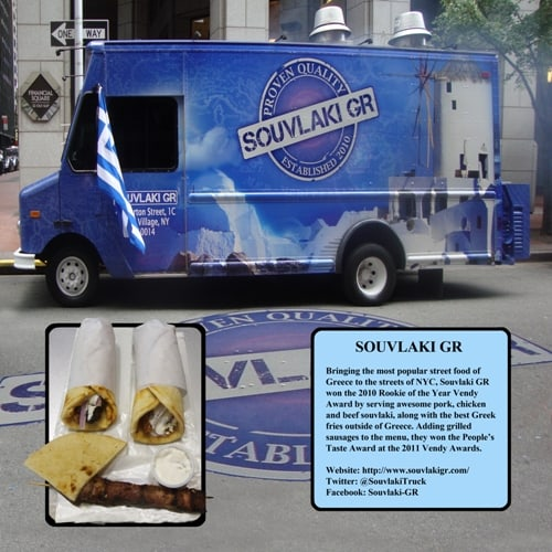 Souvlaki Grill Food Truck