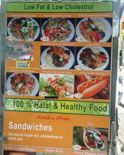 menu used