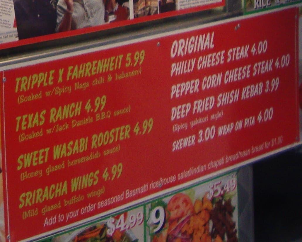 Juicy Wings menu 2